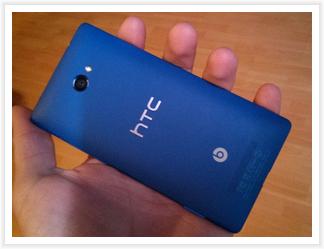 HTC Windows Phone 8X - Tolles Gehäuse